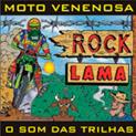 Rock Lama